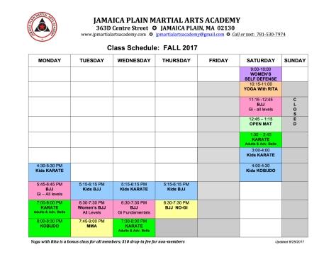 2017 FALL schedule